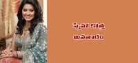 Sneha turns producer.