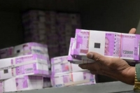 I t suspects new notes may have been home delivered directly from govt presses