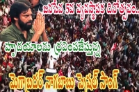 Mega brother nagababu unveils special video on janasena 5th formation day