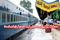 Janmabhoomi express train to halt at lingampally from today