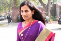 Icici may mull road ahead for ceo chanda kochhar