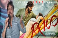Rx 100 actor karthikeya excited about nagarjuna watching the film