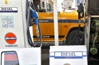Petrol price cut by rs 2 per litre in 14 days diesel by rs 1 5 per litre 10 points