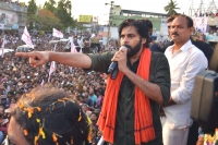 Want people government vote for janasena pawan kalyan