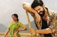 Rangasthalam box office collection ram charan film beats sarainodu s lifetime record