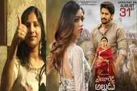 Sailaja reddy alludu second song from the film is out
