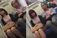 Man repeatedly attempts to touch a woman s leg on train in china