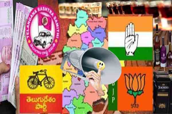 Telangana elections campaign of abuses ends