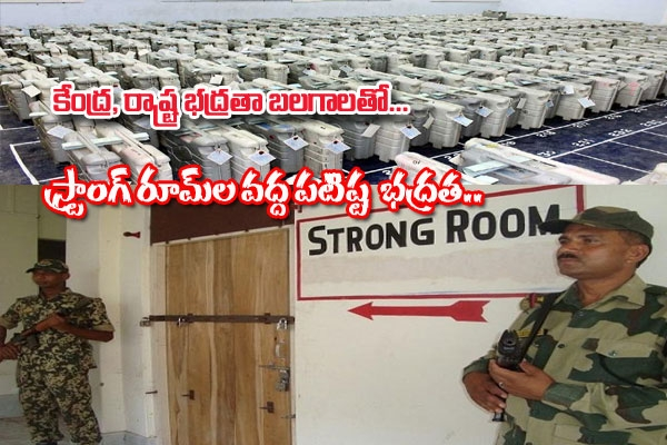 Three phase security at strong rooms with central and state forces