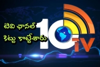 Unknown persons theft 3g kit of a telugu news channnel in hyderabad