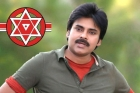 Hitex area in chaos with flooding pawan fans