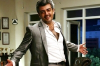 Ajith acting in three roles in his latest movie