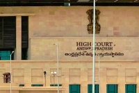 Ap high court extends status quo on three capitals