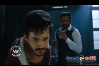 Akhil second movie trailer out