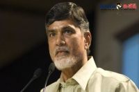 Chandrababu said central govt must help ap
