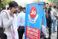 Big shock to jio from customers