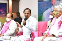 Kcr announces sops ahead of ghmc polls waives off water power charges