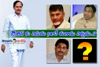 Who will stand against the telanagna cm kcr