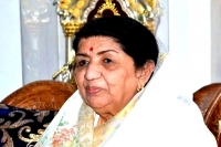 Thank you for your prayers and honors latha didi