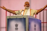 Pm modi launches transparent taxation portal a new faceless tax system