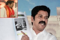 Had revanth reddy got his first victory without joining congress
