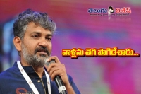 Bahubali 2 pre release event highlights