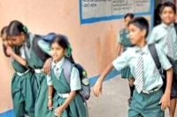 Schools and colleges to reopen soon in andhra pradesh