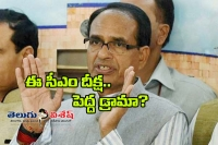 Blood on his hands mp cm peace drama