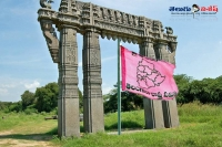 Trs party leads in warangal bypolls