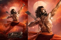 Ss rajamouli releases ram charan s alluri look from period epic rrr