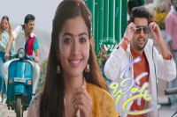 Bheeshma trailer nithiin and rashmika mandanna starrer is more than a rom com