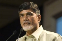 Security tightened to ap cm chandrababu
