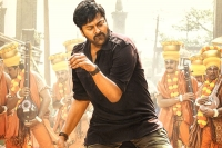 Acharya song laahe laahe chiranjeevi s unmatchable swag on the dance floor