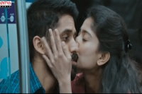 New lyrical video, ay pilla, from naga chaitanya sai pallavi s love story out