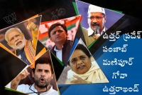 Nation awaits for results of five states assembly elections