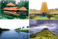 Kerala s kasaragod northernmost district with various cultures and seven languages