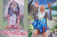 Great saint of modern india sadguru kasireddy nayana who feed the hungry