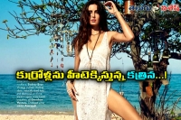 Katrina kaif hot photo shoot for vougue