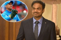 Msk prasad has his say on ms dhoni s retirement rumours