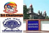 Telangana high court serious comments on narayana sri chaitanya colleges
