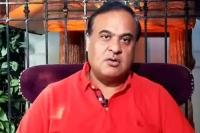 Himanta biswa sarma pleads to revoke ban after ec bars him from campaigning