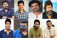 tollywood celebs donate to relief fund to fight agianst coronavirus