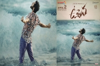 Vaishnav tej to make acting debut with uppena his first look poster raises curiosity