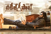 Pawan kalyan s vakeel saab aims to release in august