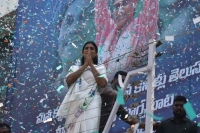 Ys sharmila to meet ysr loyalists in hyderabad amid buzz over launching new party