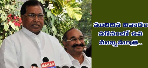 Telangana news damodar reddy fire on minister janareddy