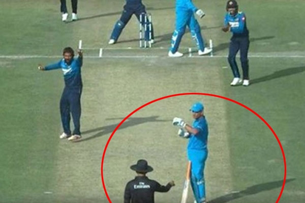 Ms dhoni s brain works like magic on a cricket field