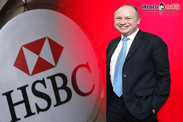 Hsbc to wind up private banking business in india