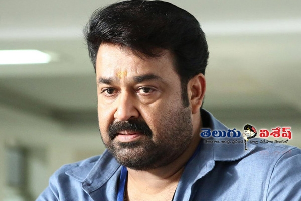 Mohanlal treatment for tollywood actors