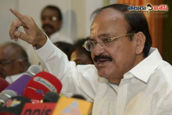 Cpi narayana commented on central minister venkiah naidu